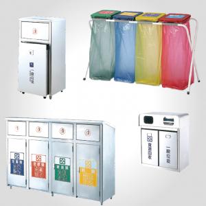 分類垃圾桶系列