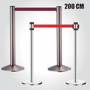 Retractable belt barrier - 200cm