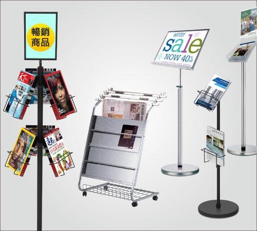 Display & Brochure Stand